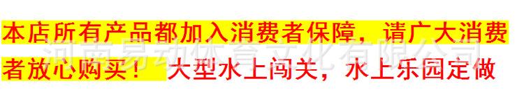 QQ截图20170519123156