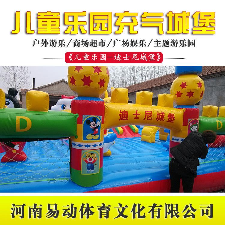 厂家直销充气城堡儿童乐园室内外淘气堡游乐设备游乐场定制