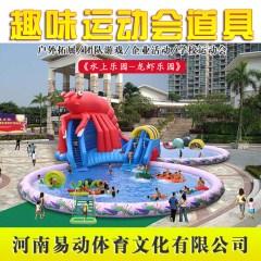 户外充气水上玩具儿童成人游乐设备充气跳台攀岩滑梯组合乐园