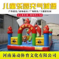 疯狂的企鹅充气城堡儿童乐园室内外淘气堡游乐场设备定制