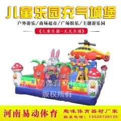 厂家直销充气城堡儿童乐园室内外淘气堡游乐设备游乐场定制嘉年华