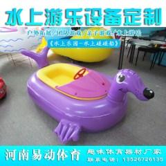 新款现货充气水上碰碰船玩具漂浮气模游艇支架水池游乐设备厂家