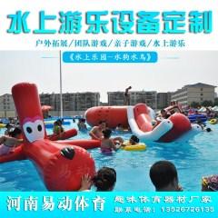 大型水上充气水狗水鸟道具玩具漂浮气模游艇支架水池游乐设备厂家