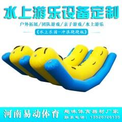 大型水上充气冲浪跷跷板玩具漂浮气模游艇支架水池游乐设备厂家